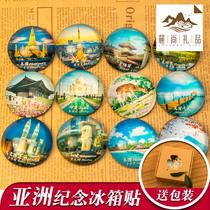 世界各国特色城市旅游风景纪念品亚洲日本泰国韩国定制磁贴冰箱贴