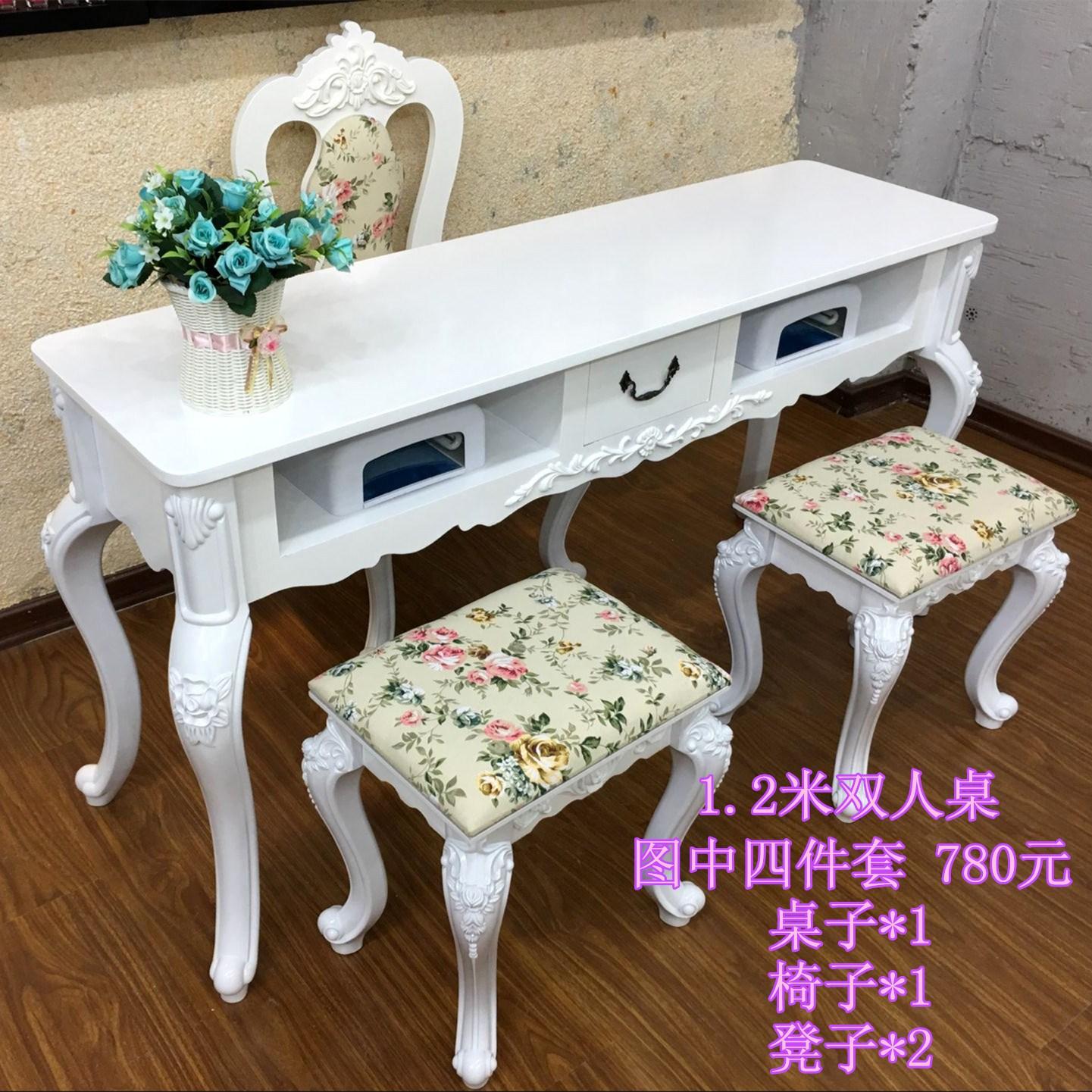 Маникюрные столы для салонов Артикул 583275569340