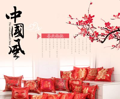 香妃影家纺 双面刺绣喜庆礼品抱枕 中式绸缎红色婚庆沙发靠垫包邮实体店