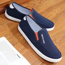 夏季男士帆布鞋透气板鞋男老北京布鞋秋季运动休闲鞋子防臭工作鞋