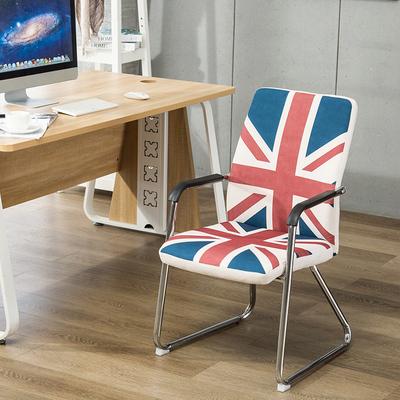 办公椅家用简约网上专卖店