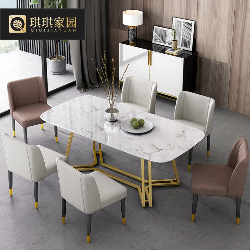 后现代风格餐桌