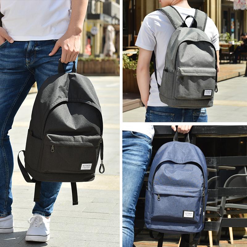 背包男士休闲旅行双肩包韩版电脑大容量初中高中学生书包时尚潮流