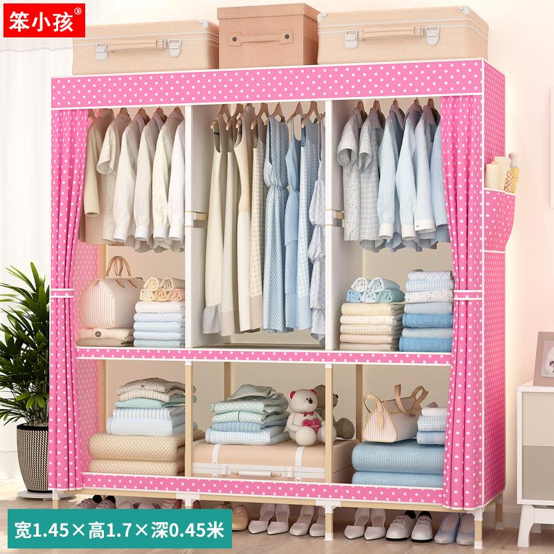 衣柜简易布衣柜实木组装折叠布艺衣服收纳柜子钢管加粗加固加厚挂