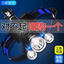 探露LED头灯强光充电感应远射3000头戴式手电超亮夜钓捕鱼矿灯