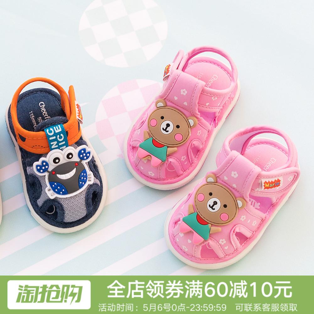 女宝宝鞋叫叫