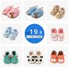 促销婴儿鞋