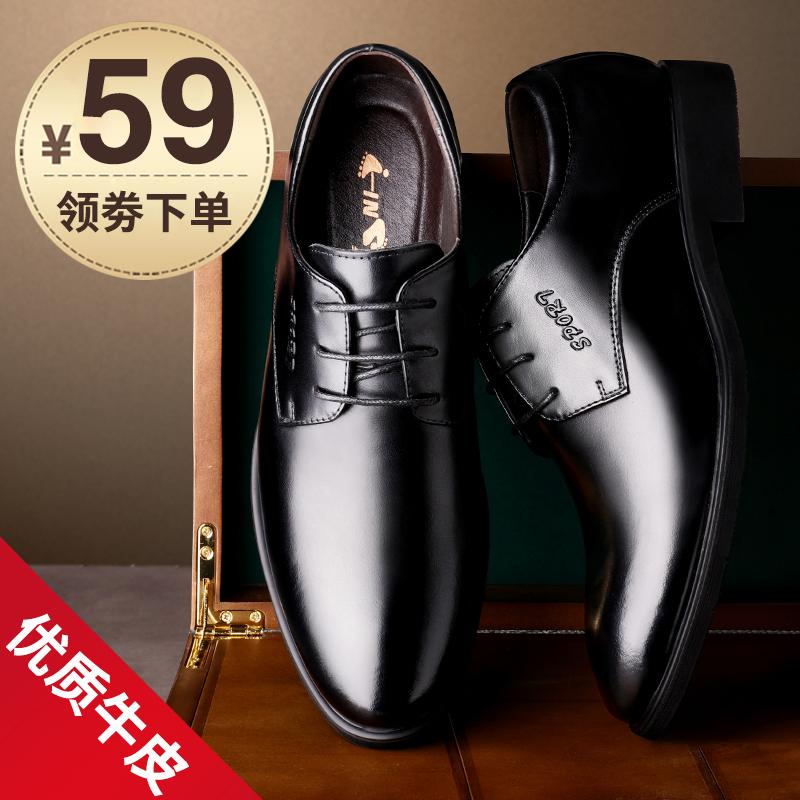 男士皮鞋正裝韓版休閑真皮夏季鏤空透氣英倫商務黑色內增高男鞋子