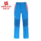 Spolandi outdoor spring and autumn new children's soft shell emergency pants for boys and girls windproof waterproof thermal hiking pants