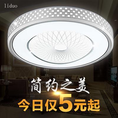 led吸顶灯简约现代圆形卧室灯客厅灯大气家用餐厅阳台灯遥控灯具