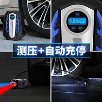 Pompe de gonflage de voiture Voiture Pompe de voiture avec un pneu de voiture électrique portable aéré pneus de tige dair
