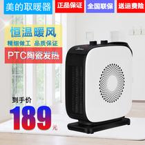 电暖炉办公暖风机迷你暖风机tv家用取暖器heaterhandy