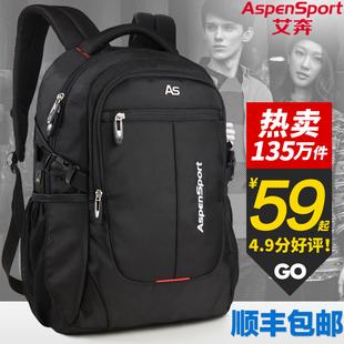双肩包男士 背包大容量旅行包电脑休闲女时尚 潮流高中初中学生书包