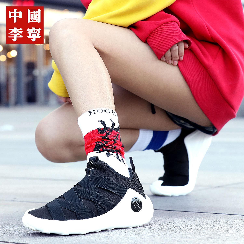李宁悟道女鞋2019新款正品ACE韦德之道2篮球文化春夏季运动休闲鞋