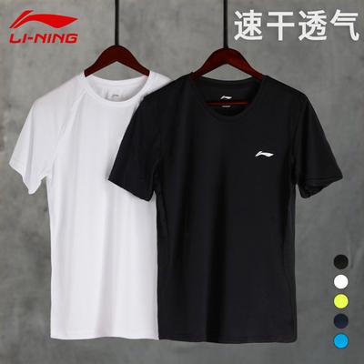 李宁短袖男士T恤2018夏季新款速干薄款衣服夏季透气装圆领运动服