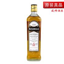原瓶进口洋酒艾雷岛单一麦芽威士忌Bowmore年12波摩