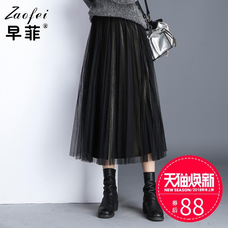 百褶长裙纱
