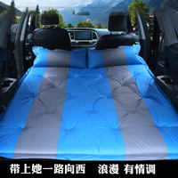Auto automatic car inflatable bed car mattress SUV trunk dedicated travel bed car rear universal sleeping pad