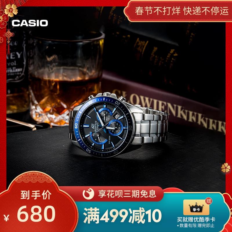 casio旗舰店EFR-552D商务防水男士手表卡西欧官网官方正品EDIFICE
