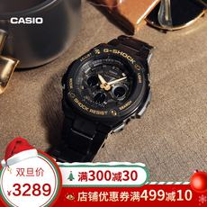 Casio flagship store GST-W300 sports men's watch G-STEEL Casio official website G-SHOCK genuine
