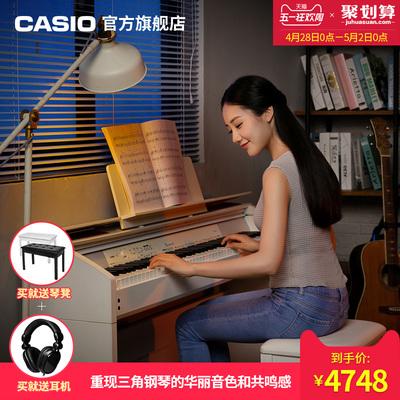 卡西歐旗艦店官網電鋼琴PX-860電子鋼琴88鍵專業成人家用入門旗艦店官網