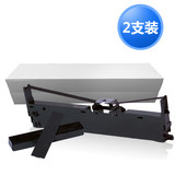 Xunmei LQ615K KII ribbon frame For EPSON Epson LQ610KI needle printer cartridge carbon ribbon ink strips Express delivery single needle ink frame with frame belt rack