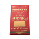 Anti-radiation card genuine mobile phone computer radiation-proof pregnant women anti-radiation new anti-radiation paste mobile phone universal