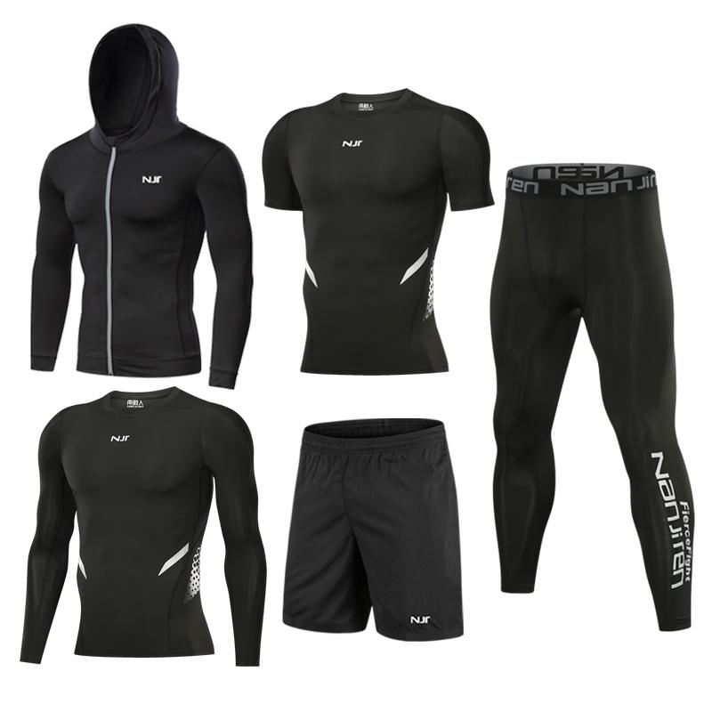 南极人健身服男套装三件套速干紧身衣训练服晨跑步运动健身房春夏