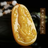 Opening Huanglong Jade Guanyin Pendant Men's Men's Faucet by Dragon Guanyin King Domineering Lucky Fortune Jade