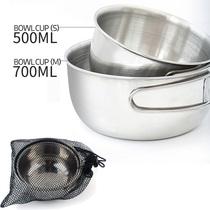户外野营304不锈钢折叠碗500ml登山水杯野餐餐具多功能组合套碗