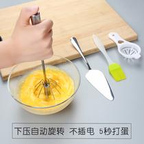 打蛋器家用迷你型半自动手动手持式奶油打发器不锈钢打鸡蛋搅拌器