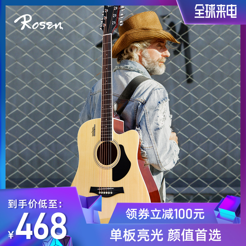 Музыкальные инструменты Артикул 599343168389