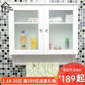 卫生间吊柜墙柜洗漱台浴室柜壁柜置物柜壁挂储物柜阳台柜毛巾柜