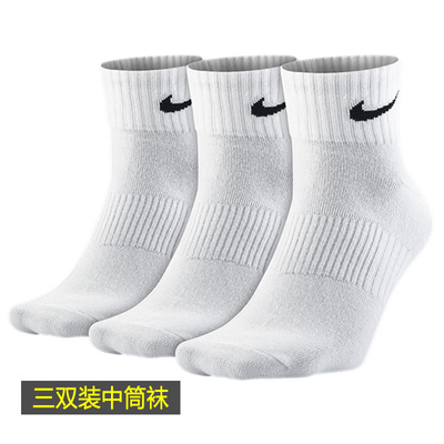 nike耐克袜子男袜女2018秋季跑步中筒袜三双装短袜低帮运动袜正品