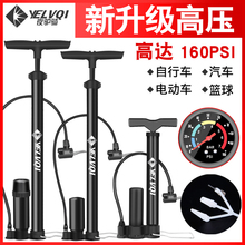 Air pump bicycle high-pressure portable mini-family mountain bicycle electric bicycle motorcycle basketball bicycle accessories