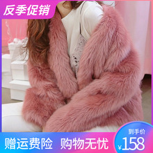 Fur jacket short style women's new wool jacket in autumn and winter of 2019