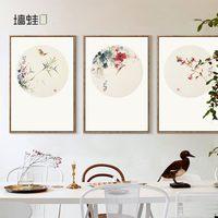 墙蛙正版新中式客厅装饰画花鸟水墨国画走廊过道壁画餐厅画俞斌浩