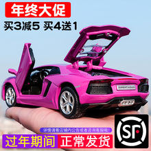 玩具车兰博基尼跑车模型合金车模儿童玩具男孩回力车仿真汽车模型