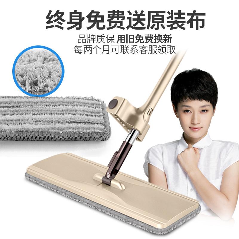 爱格平板拖把懒人免手洗家用拖地神器一拖拖布木地板干湿两用净