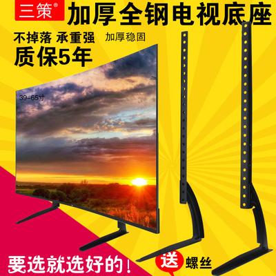 康佳26寸液晶电视