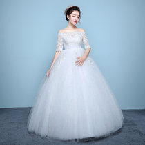 Korean wedding dress 2018 New one-word shoulder pregnant woman wedding dress strap big size wedding dress Korean version high waist wedding dress fluffy skirt