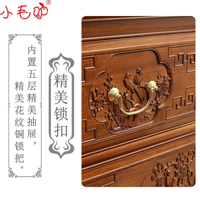 包邮天然香樟木嫁妆衣柜中式全实木卧室红木收纳箱储物柜六斗橱柜