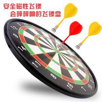 健力王飞镖盘套装 家用硬板磁力圆形磁铁飞标 安全强磁性飞镖靶