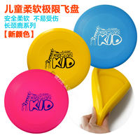 Frisbee professional sports Frisbee X-COM competition luminous adult children soft flying saucer 175g fitness ultimate Frisbee
