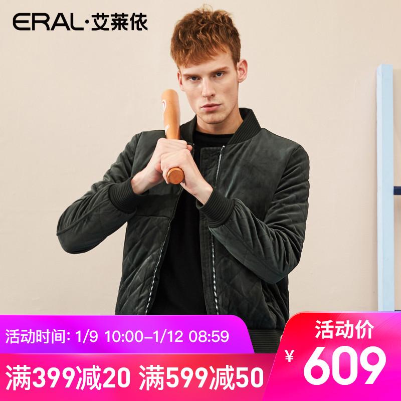 ERAL/艾莱依羽绒服男短款2018秋冬新款休闲外套男617482016