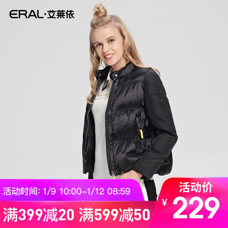 ERAL/艾莱依冬装修身加厚羽绒服女短款潮12009-EDAA