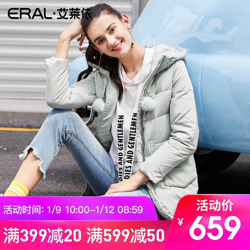 ERAL/艾莱依2018新款连帽韩版加厚宽松中长款羽绒服女601801271