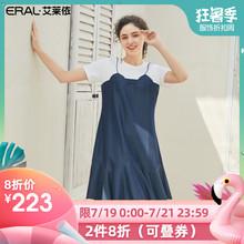 艾莱依2019夏季新款假两件连衣裙不规则下摆中长裙女601828071图片