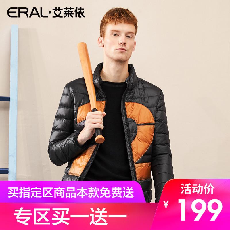 ERAL/艾莱依保暖羽绒服男长袖立领短款衣白鸭绒9025C