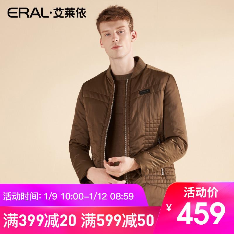ERAL/艾莱依秋冬加厚短针织拼接羽绒服男20030/FDAB